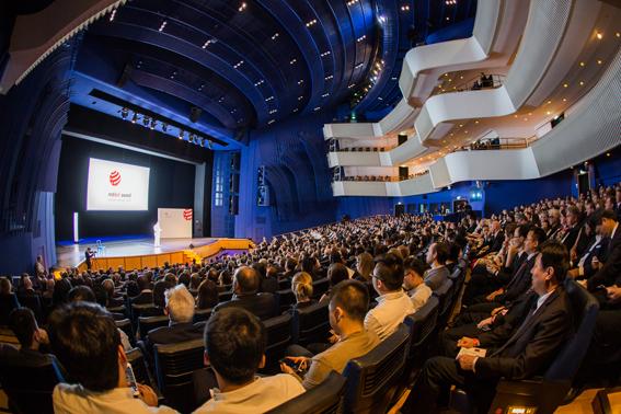 red dot design awards gala ceremony