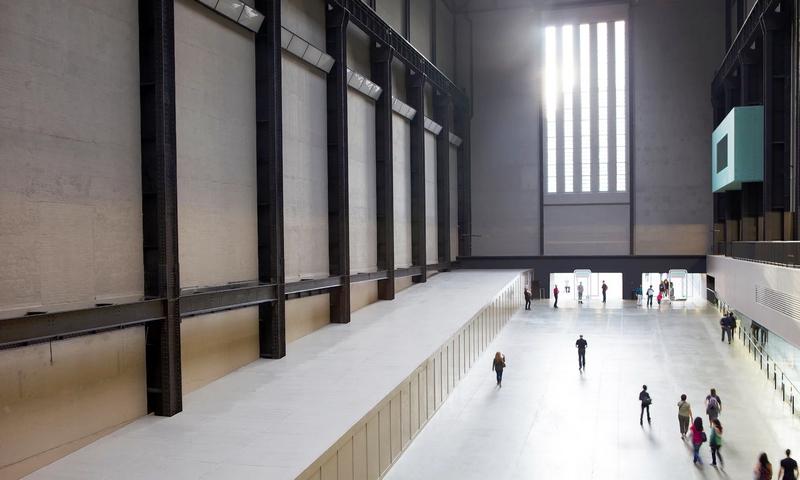 tate modern hall